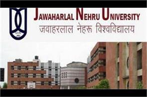 jnu to introduce time table to enable students to opt for multiple courses