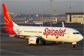 spicejet launches kanpur delhi flight service