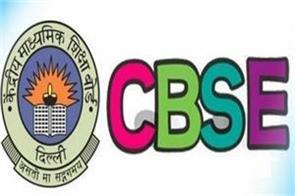 cbse s compartment examinations begin tomorrow