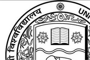 commission gives notice to du on order to deposit new certificate