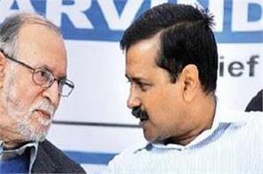 full story og lg and kejriwal government clash
