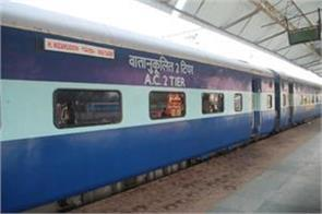 garib rath tickets set for hike with bedroll kits likely to cost