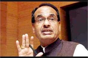 shivraj writes letter to cji to set up fast track court
