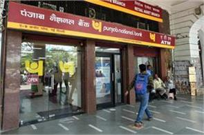 pnb collects rs 151 66cr as below min balance penalty in fy18