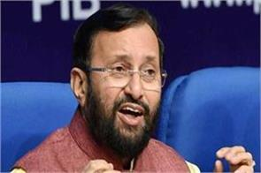 mhrd stops interviews for appointment of teachers appointed