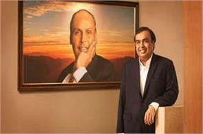 mukesh ambani will remain 5 years for chairman of ril