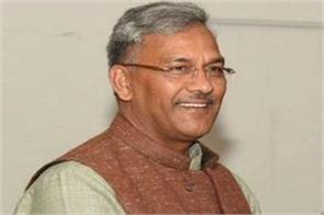 cm trivendra gives statement on marandi allegations