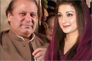 sharif s dream to contest election was incomplete court sentenced to 10 years