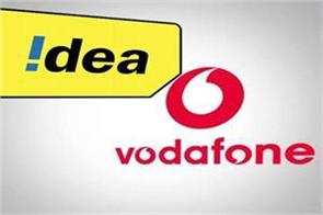 idea voda deal clearance after dot completes statutory process sinha
