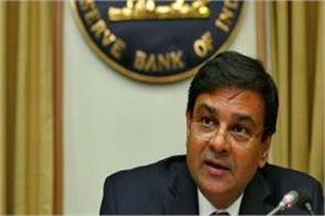 rbi to maintain status quo in august policy meet experts
