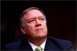 pompeo says strict sanctions enforcement key to n korea nuke issue