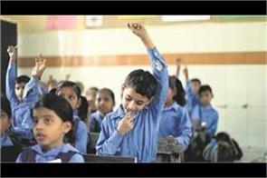 improvement in education through primary schools