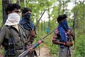 four tribal families left their homes after threatening maoists