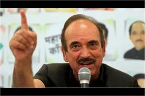 ghulam nabi azad is candidate for cm from congress