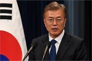 south korean president moonto visit india next week