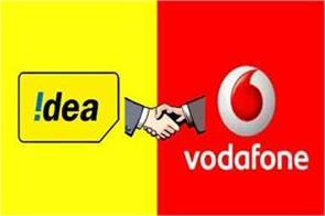 voda idea deposits for merger rs 72 cr