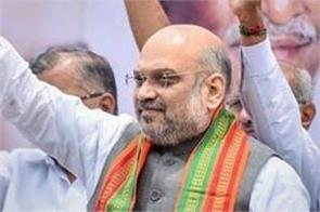 amit shah reached hyderabad