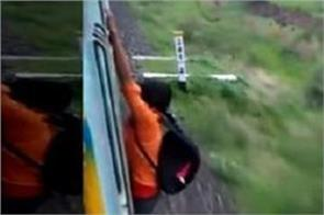 the youth fell down from the train