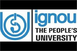 ignou starting course in food processing