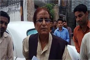 azam khan statement on gst said  a year of economic waste is completed
