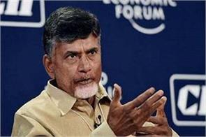tdp sought trs support on motion of no confidence against modi government