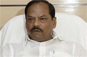 jharkhand closed tomorrow against land acquisition amendment bill
