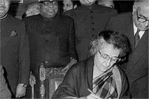 shimla agreement journey of memories