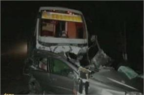 two people died in horrific collision of bus and car