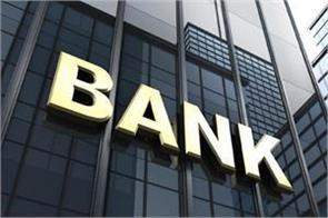 capital of rs 10 thousand crore will soon be put in government banks