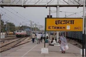 new footover bridge will be built for passengers at etawah