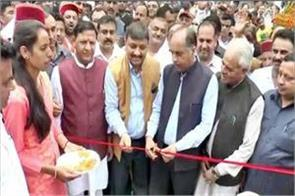 jairam reached rajgarh for the first time after becoming cm