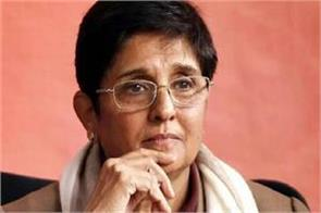 kiran bedi to be brought against privilege case aiadmk