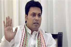 tripura has no valid document no demand for civil register chief minister
