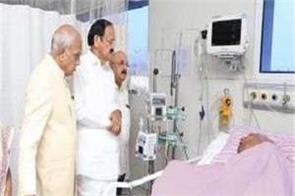venkaiah naidu meet karunanidhi in hospital
