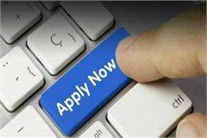 rsmssb  job salary candidate