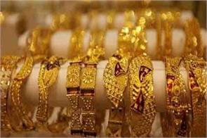 gold prices fall silver prices rise marginally