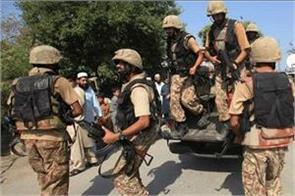 balochistan security forces set targets 6 wounded