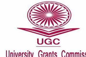 instructions  student counseling  problems students  ugc