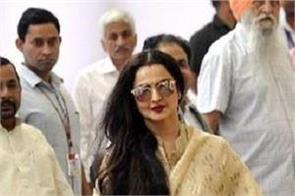 rekha is flop in parliament