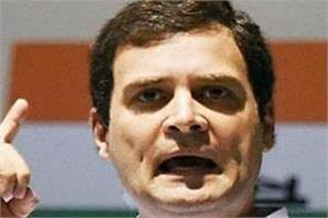 rahul gandhi warning to congress leaders