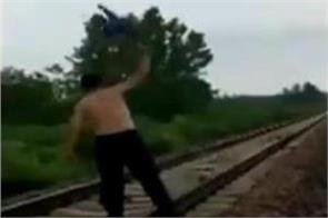 police officer stops a train crash in china