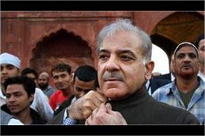 shehbaz sharif vows to make pakistan better than india