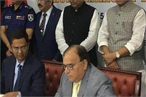 india signs agreement with bangladesh