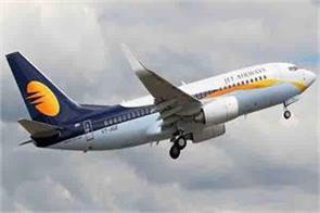 jet airways air asia s big discount on air travel