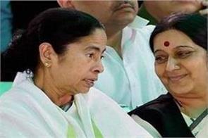amata banerjee give support to sushma swaraj