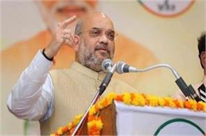 amit shah will address party workers today visit chennai today