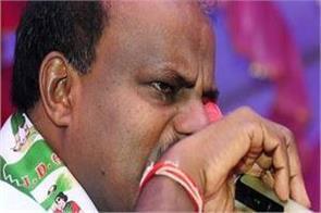 congress spokespersons decree high command kumaraswamy