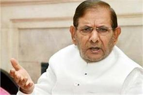 need for a change in the msp fixation  sharad yadav