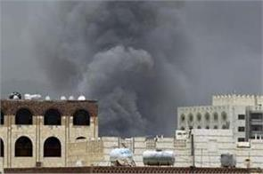 air strike at wedding party in yemen 20 died including bride