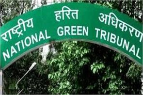 ngt  environment ministry prohibition pollution educational institutions